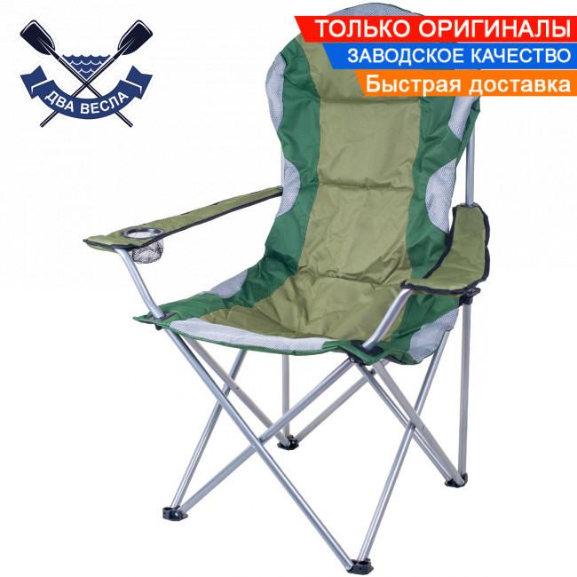 Крісло рибальське до 120 кг Ranger SL-750 з підсклянником, сидіння 63х48см, сталь, 4кг, чохол з ременем