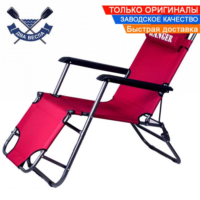 Складной шезлонг раскладушка Comfort до 120 кг с подушкой 2 положения наклона спинки сиденье 44,5х47 см сталь