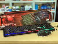Комплект Проводная клавиатура с цветной подсветкой + мышка для ПК KEYBOARD HK-6300