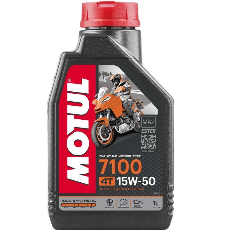 Масло для 4-х тактных двигателей 100% синтетическое эстеровое MOTUL 7100 4T SAE 15W50 1л. 104298/845211