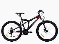 """Горный двухподвесный велосипед Azimut Dinamic Азимут Динамик 26"""" дюймов"""