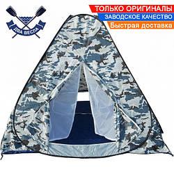 Зимняя палатка для рыбалки Hunter двухместная автомат 140х200х200 см 2,4 кг всесезонная с антимоскитной сеткой