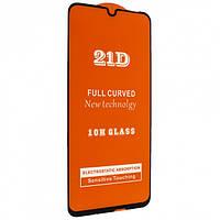 Защитное стекло 21D Full Glue для Honor 10i черное 0,3 мм в упаковке