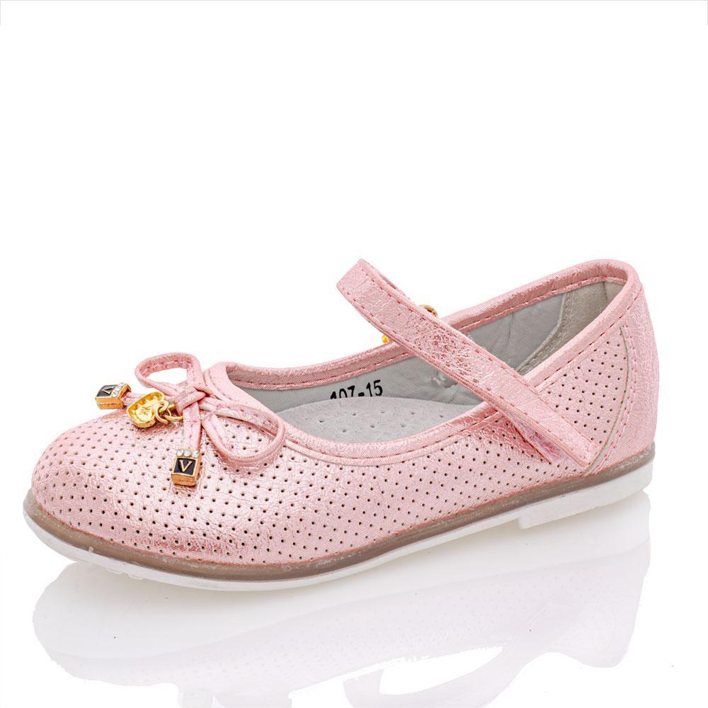Туфли летние для девочек Yalike 22  розовый 107-15