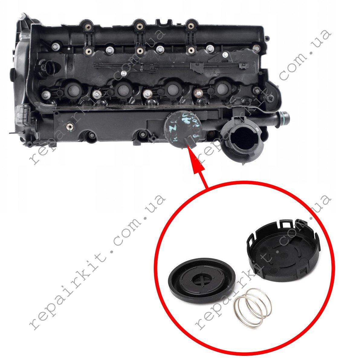 Клапан вентиляции картерных газов для BMW N47 и M57Y 11128508570