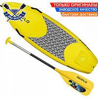 Детская корпусная доска САП SF-S001 SUP-n-GO для гребли стоя + весло, до 60 кг