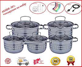 Набор посуды Edenberg EB-4074