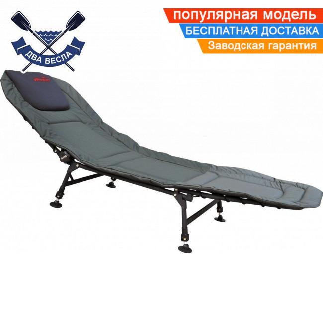 Карповая раскладушка-кресло-кровать Carp TRF-029 до 150 кг рыбацкая раскладушка для кемпинга все регулируется