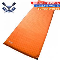 Ковер самонадувающийся TRI-006 до 75 кг, 190*60*5 см, есть чехол и стягивающие ремни