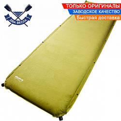 Зимний самонадувающийся коврик TRI-009 до 130 кг, 190x63x7 см, с кнопками, есть чехол
