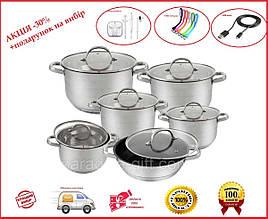 Набор посуды Edenberg EB-2120
