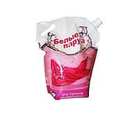 """Жидкое средство """"Белые паруса"""" для стирки белья с шелка,шерсти и деликатных тканей 500мл"""