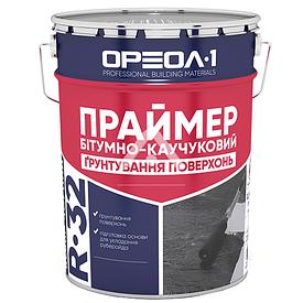Праймер бітумно-каучуковий Ореол-1, 10л Ореол-1