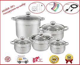 Набор посуды Edenberg из 10 предметов EB-4019