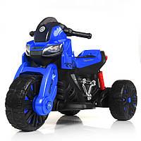 Детский электромобиль мотоцикл трицикл Bambi M 4193EL-4 BMW синий