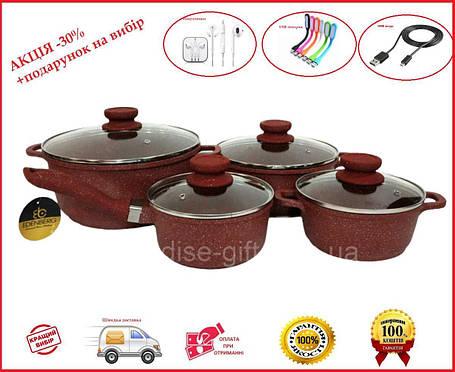 Набор посуды с мраморным покрытием Edenberg EB-9183 8 предметов, фото 2