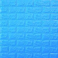 Самоклеющаяся декоративная 3D панель для стен под кирпич синий