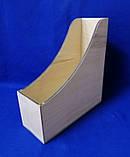 Журнальница 23х9х25 см Фанера заготівля для декору, фото 3