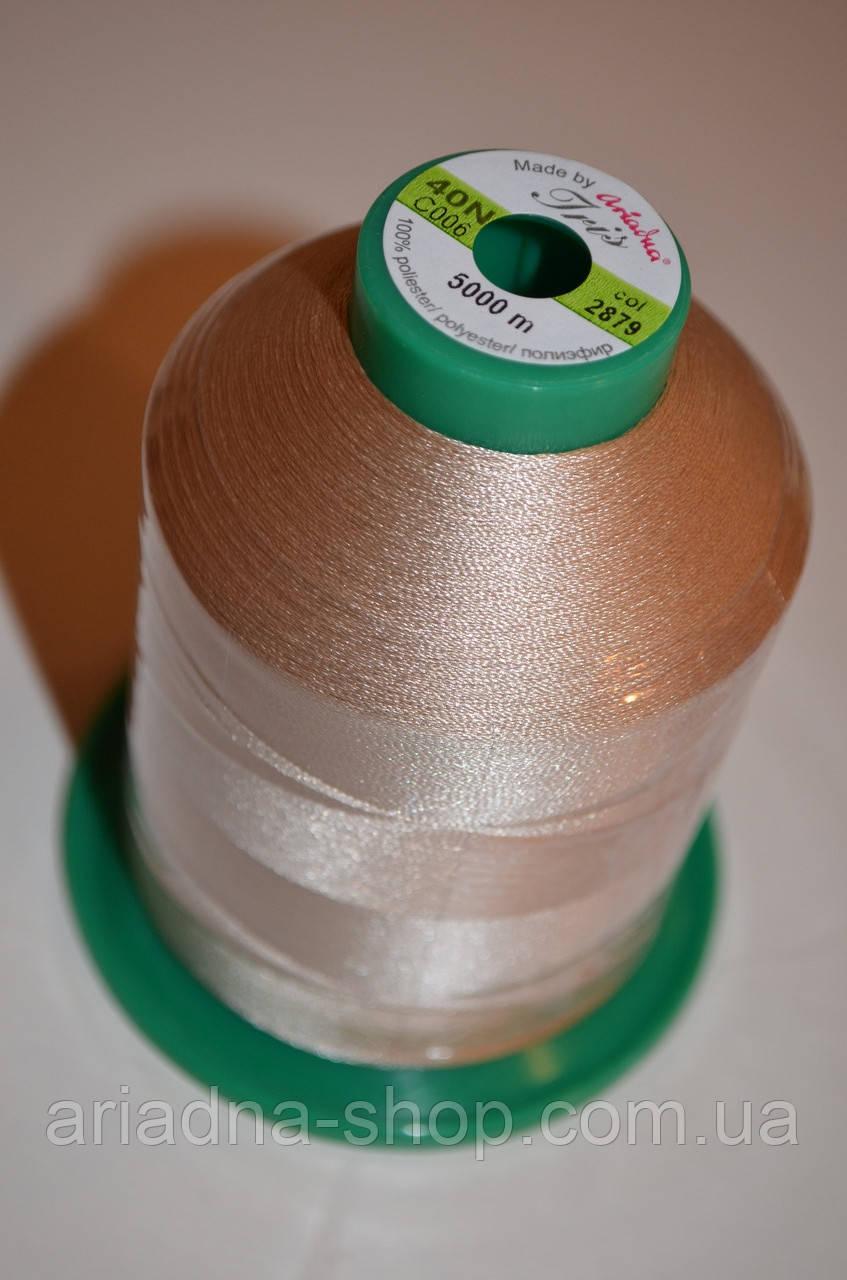 Нитка для машинної вишивки Iris 40N / 5000м (2879)