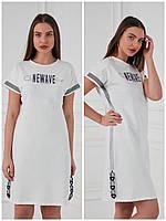 Модное трикотажное турецкое летнее платье, белое FL 11246
