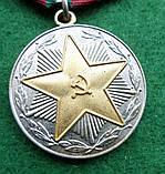Медаль 15 лет Безупречной службы МООП Грузинской ССР, фото 2