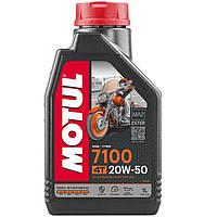 Масло для 4-х тактных двигателей 100% синтетическое эстеровое MOTUL 7100 4T SAE 20W50 1л.104103/836411