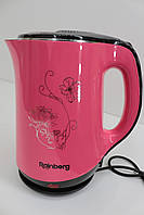 Чайник электрический RAINBERG RB-903