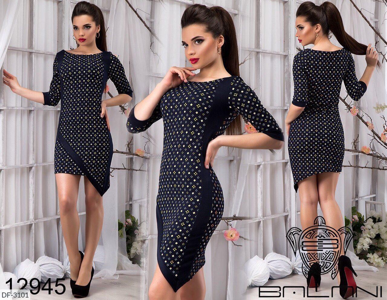 Женское стильное платье ассиметричное обтягивающее. Размер: S. Ткань: Французкий трикотаж + креп дайвинг.