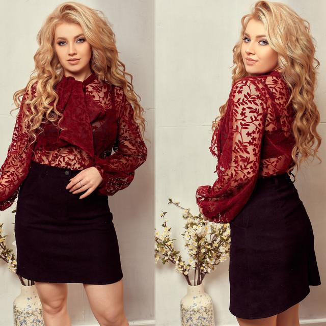 Короткая вельветовая юбка