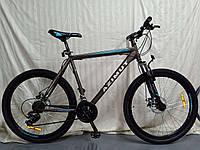Горный велосипед Azimut Nevada Азимут Невада 26 дюймов D серо-синий