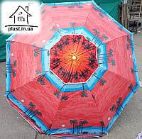 Зонт пляжный 2 м с металлическими спицами и клапаном, фото 1