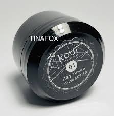 Гель паутинка для дизайна ногтей Kodi Professional №01, черный