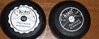 Набор гель паутинка для дизайна ногтей Kodi Professional, белый и черный