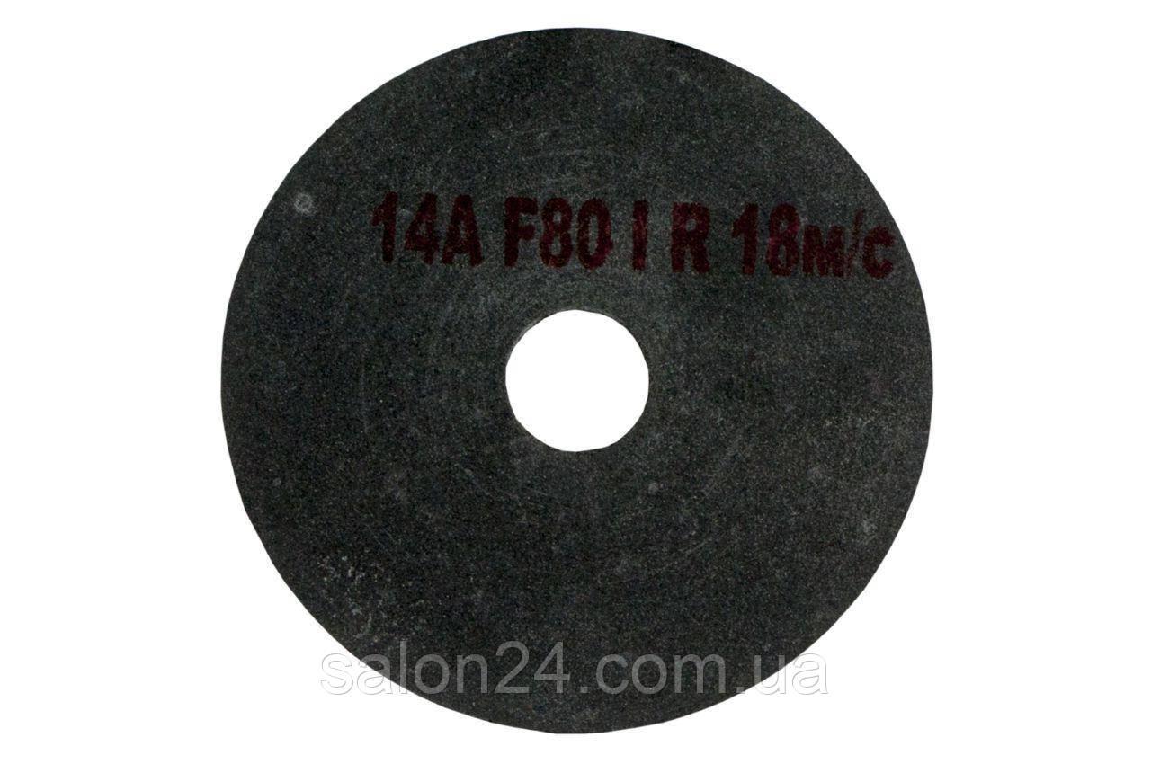 Круг вулканитовый Pilim - 200 х 20 х 32 мм, P60