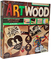 Набор Креативного Творчества ARTWOOD Подставки под Чашки