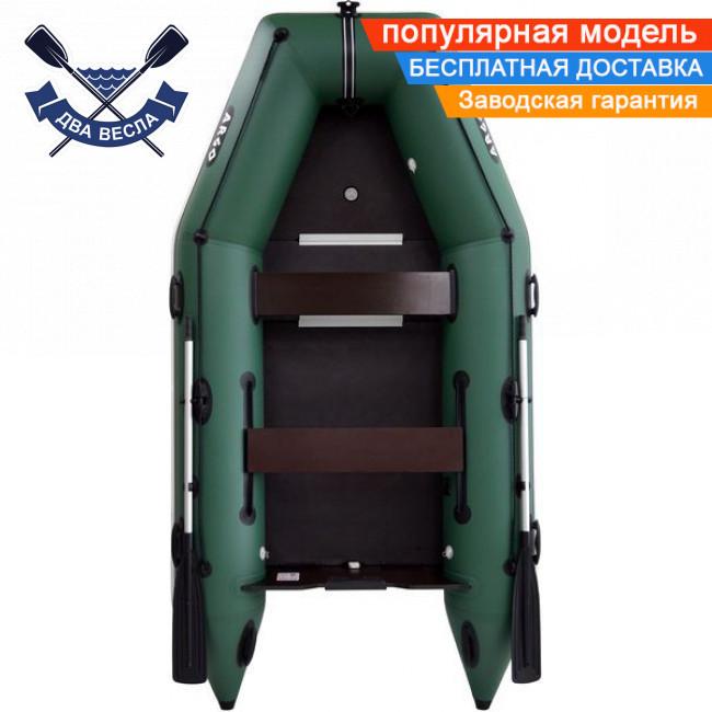 Кільової човен Argo АМ-310К з жорстким дном тримісна + фарба д/номерів