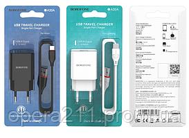 Настенное зарядное устройство BOROFONE Sharp EU комплект с кабелем ANDROID (V8) BA20A
