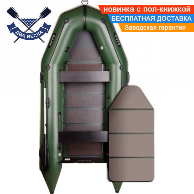 Моторная лодка Bark BT-330K с пол-книжкой четырехместная надувная лодка ПВХ
