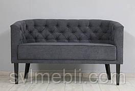 Диван Доминика 130 см x 60 см Серый