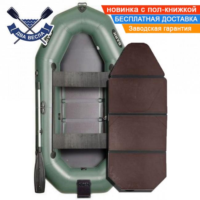 Надувная лодка Bark B-280KNPD с транцем, брызгоотбойником и сдвижными сиденьями, трехместная