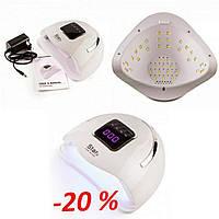 LED+UV лампа STAR 2 72W Gold