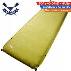 Зимний самонадувающийся коврик TRI-016 до 130 кг, 190x65x9 см, есть чехол