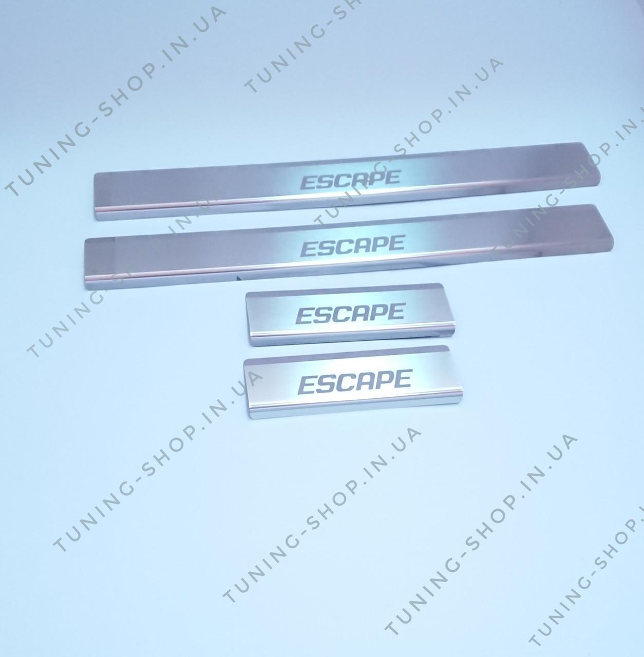 Накладки на пороги Ford Escape 2012-2019, Premium