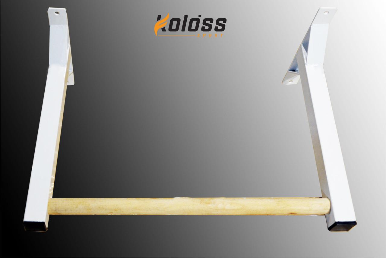 Турнік з дерев'яною поперечиною білий від TM Koloss-sport