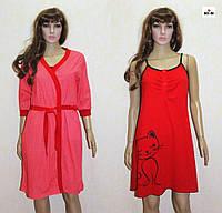 Комплект ночная сорочка и халат летний красный для беременных в роддом однотонный 44-58р.