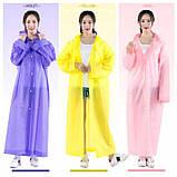 Подовжений дощовик, модний дощовий плащ, забарвлення, фото 2