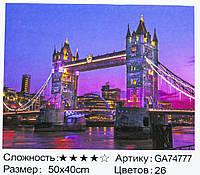 """Картина алмазная мозаика 3D """"Мост в огнях"""" 40*50 см, в коробке."""