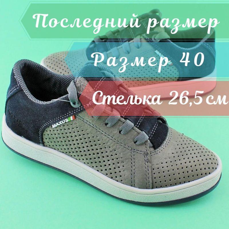 Туфли подростковые 32007 размер 40