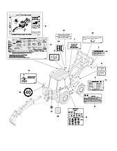 01829136 газовий амортизатор важеля управління (в зборі) Hidromek