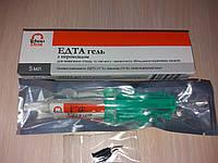 ЕДТА Гель с пероксидом для обработки корневых каналов, 5 мл, Технодент